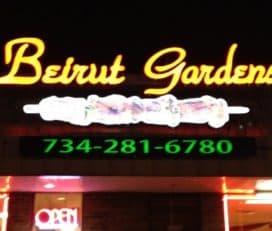 Beirut Gardens